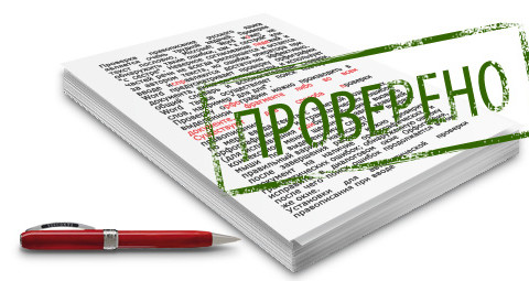 Профессиональный редактор VS сайт проверки орфографии