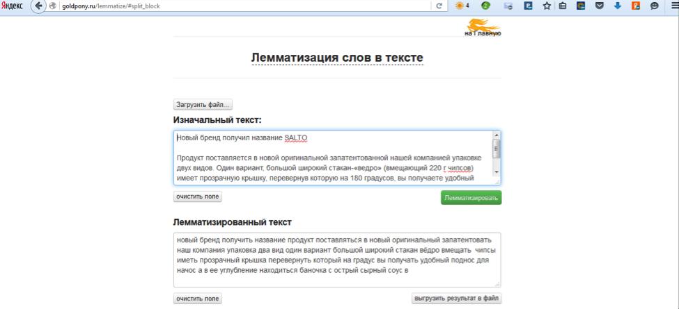kak-obektivno-ocenit-kontent-sravnit-ego-s-drugimi-sajtami