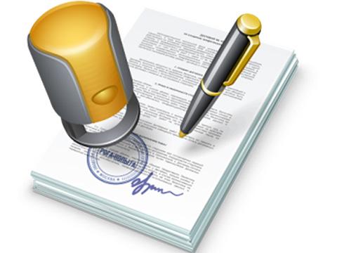 Договор на оказание копирайтерских услуг