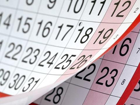 К каким праздникам в 2018 году вы еще успеваете подготовиться