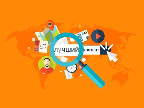 Самый интересный контент с начала 2019 года на wordfactory.ua